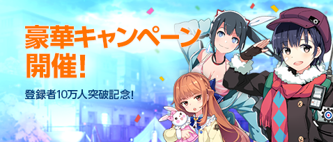[Image: 100000_sw_mainbanner_478x205.png]