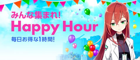 [Image: 160803_happyhour_njg.png]