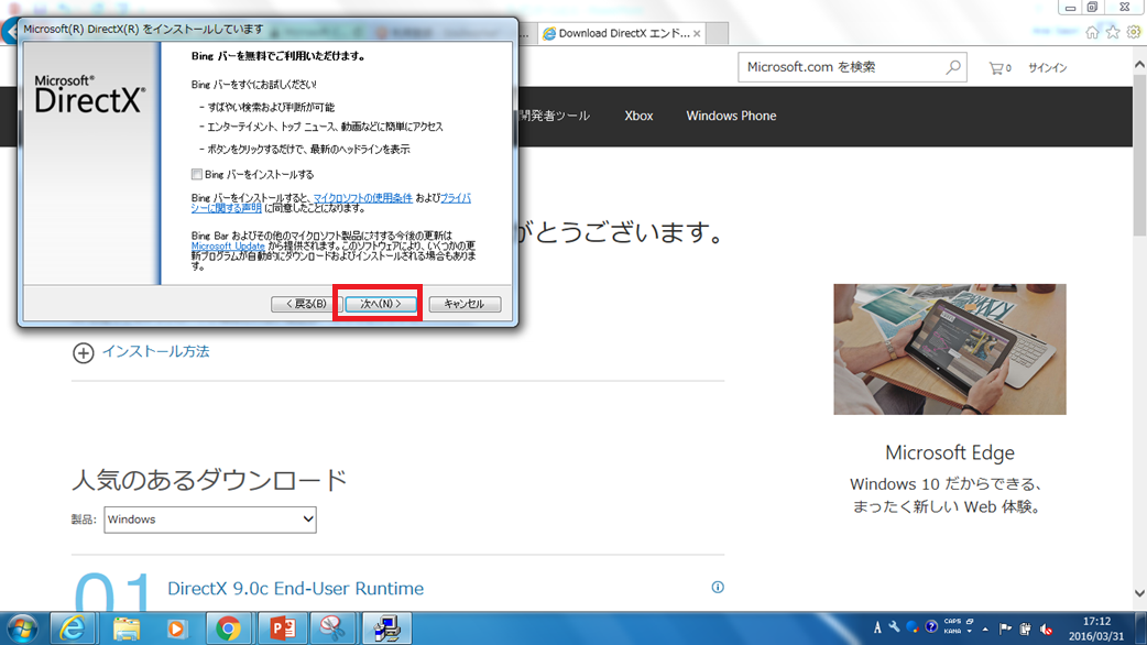 [Image: 0331_beginner012.png]