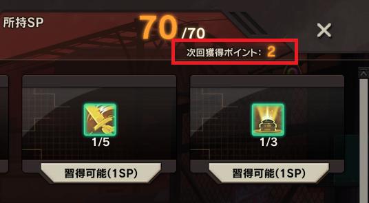 [Image: tsuika2.png]