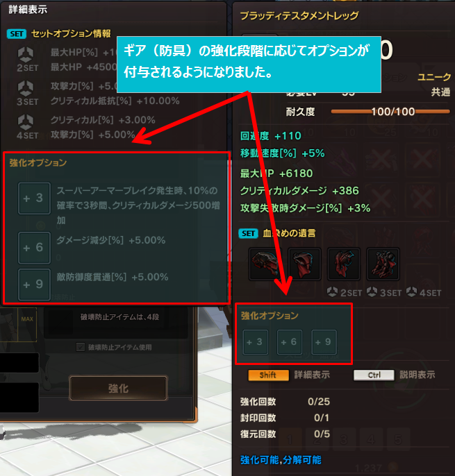 [Image: kyouka0001.png]