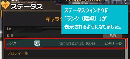 [Image: kaikyuu0001.png]