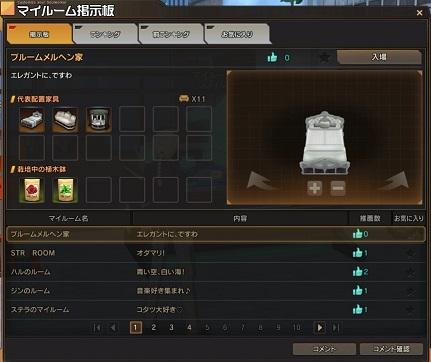 [Image: keiziban0002.jpg]